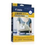 思维医器 上肢吊带<前臂吊带> HJ-004 前臂型 (网眼透气) (均码可调) 1盒