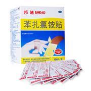 邦迪 苯扎氯銨貼 0.50mg*100片