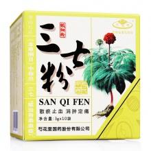 芍花 三七粉 3g*10袋/盒