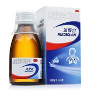 沐舒坦 盐酸氨溴索口服溶液 100ml:0.6g
