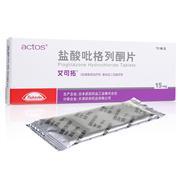 艾可拓 盐酸吡格列酮片 15mg*7片