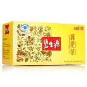 碧生源 减肥茶 62.5g92.5g*25袋)