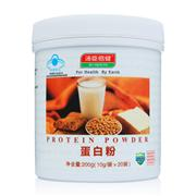 汤臣倍健 蛋白粉 200g(10g*20袋)