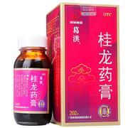 葛洪 桂龙药膏 202g/瓶