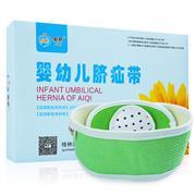 爱脐 婴幼儿脐疝带(蓝色盒) M(9-13斤) 1盒