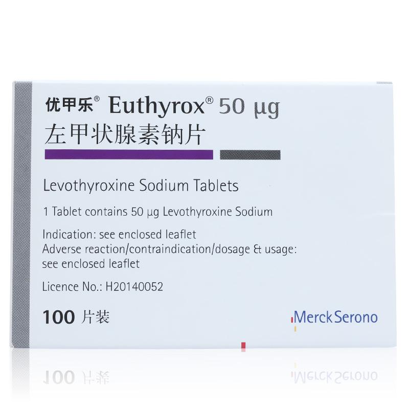 优甲乐 左甲状腺素钠片