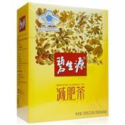 碧生源 減肥茶(特惠裝) 150g(2.5g*15袋*4盒)