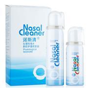 诺斯清 生理性海水鼻腔护理喷雾器(家庭套装) 50ml+80ml