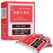 紫鑫 萆薢分清丸 6g*6袋(1g/20丸)