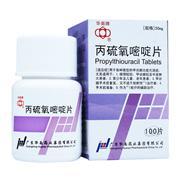 华南牌 丙硫氧嘧啶片 50mg*100片