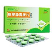 白云山 楓蓼腸胃康片(薄膜衣) 36片