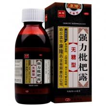 康隆 强力枇杷露(无糖型) 150ml