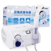 欧姆龙 压缩式雾化器 NE-C25S 1台