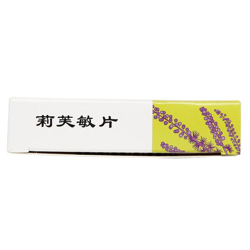 Remifemin 莉芙敏片