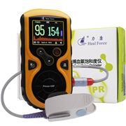 力康 脉搏血氧饱和度仪 Prince-100F (标配成人版血氧探头) 1台