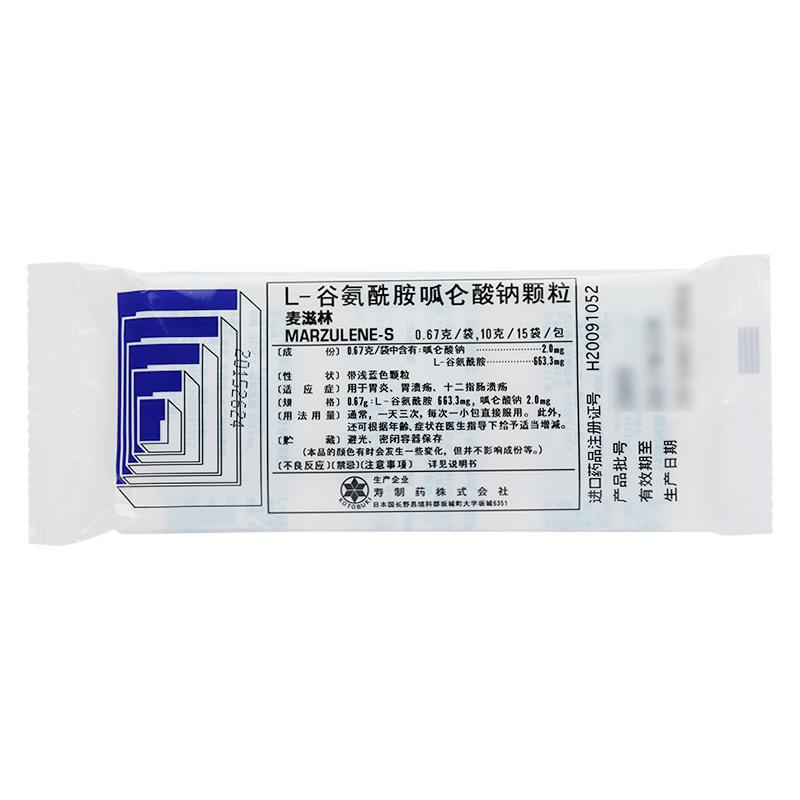 麦滋林 L-谷氨酰胺呱仑酸钠颗粒