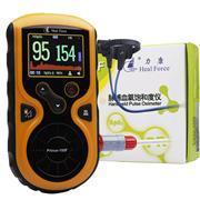 力康 脈搏血氧飽和度儀 Prince-100F 兒童版 1臺