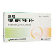 【新春福利】低至17元,本品适用于手术前预防感染和手术后厌氧菌感染的治疗、男女泌尿..