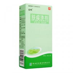 易纯 肤疾洗剂 100ml+8.3g