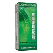 天球 抗扁桃腺炎合剂 150ml/瓶