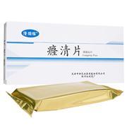 【感恩回馈,低价再续】低至47.9元,满24盒可获得:枸杞+姜茶+护眼贴;满16盒可获得:..