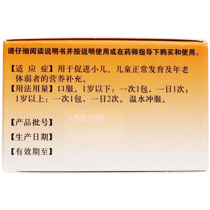 维乐多 五维赖氨酸颗粒