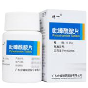 特一 吡嗪酰胺片 0.25g*100片