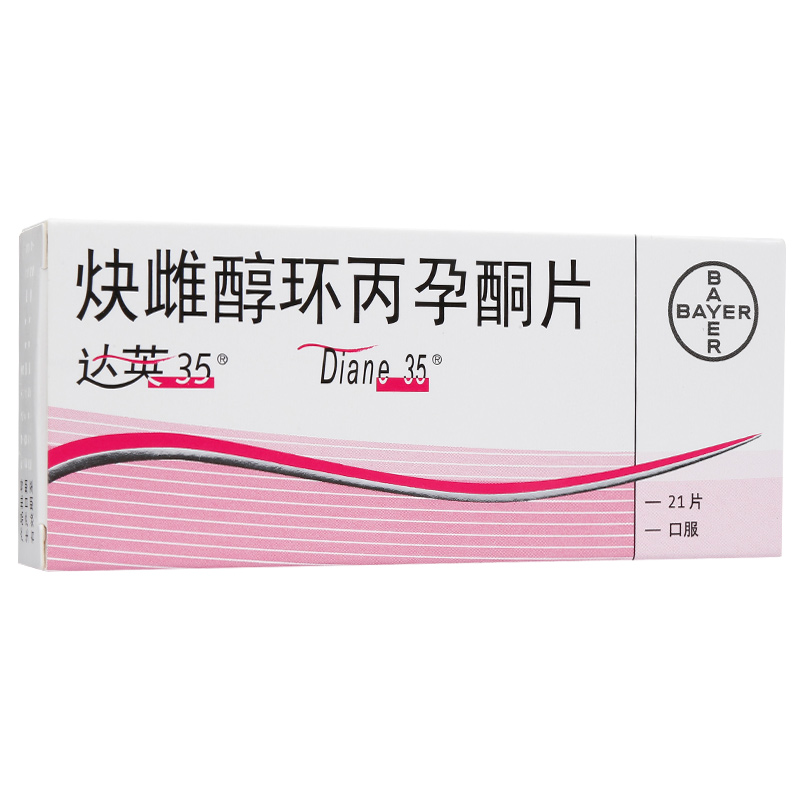 达英35 炔雌醇环丙孕酮片