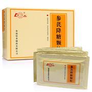 鲁南 参芪降糖颗粒 3g*10袋