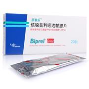 百普乐 培哚普利吲达帕胺片 (4mg+1.25mg)*20片