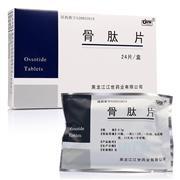 江世 骨肽片 0.3g*24片