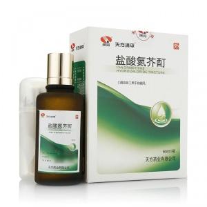 天方清平 盐酸氮芥酊 60ml/瓶