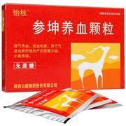 怡枝 参坤养血颗粒(无蔗糖) 6g*8袋/盒