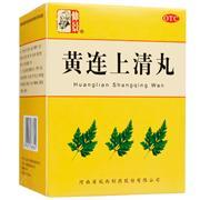 仲景 黄连上清丸 6g*10袋