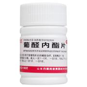 东药 葡醛内酯片 0.1g*100片