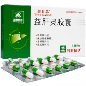 维甘苏 益肝灵胶囊 0.2g*48粒