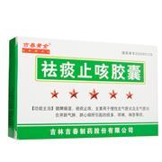 吉春黄金 祛痰止咳胶囊 0.35g*36粒