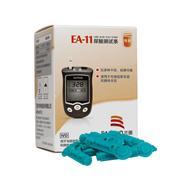 三诺 尿酸测试条 EA-11 (瓶装) 10支试条+10支针