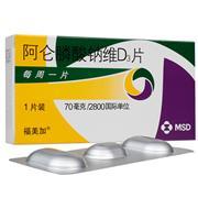 福美加 阿侖膦酸鈉維D3片 (70mg+D3 2800IU)*1片