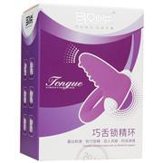 爱巢取悦 巧舌锁精环 神秘紫 1个/盒
