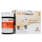 三诺 尿酸测试条 EA-11 (瓶装) 50片试纸+50支针头