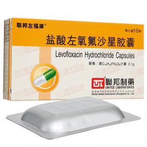 联邦左福康 盐酸左氧氟沙星胶囊 0.1g*10粒