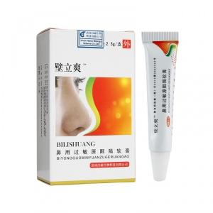 壁立爽 鼻用过敏原阻隔软膏 2.5g/支