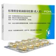标准桃金娘油肠溶胶囊(成人装) 300mg*10粒/盒