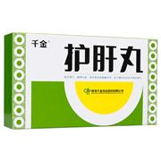 千金 护肝丸 3g*10袋(3g/50丸)