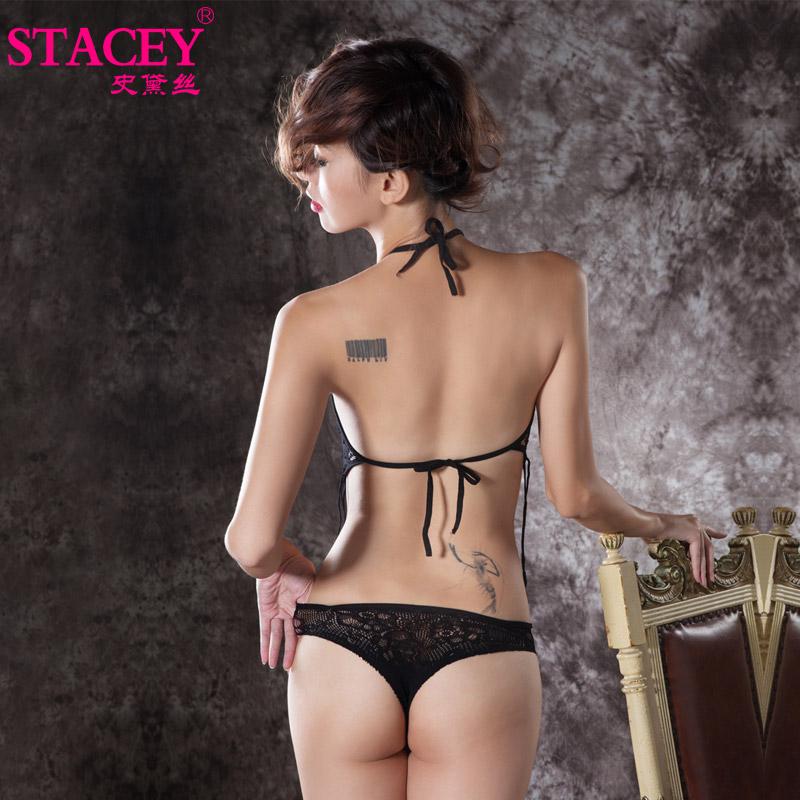 史黛丝 情趣内衣 11129 二件式肚兜 黑色 (上衣+内裤)
