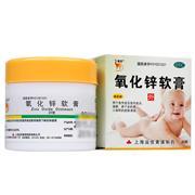 信龍 氧化鋅軟膏 20g