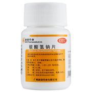 康和药业 碳酸氢钠片 0.5g*100片