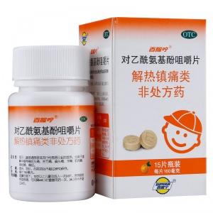 百服咛 对乙酰氨基酚咀嚼片 160mg*15片