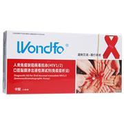Wondfo万孚 人类免疫缺陷病毒抗体(HIV1/2)口腔黏膜渗出液检测试剂盒(免疫层析法) 卡型 1人份/盒